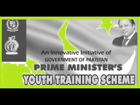 prime minister internship training program 2016