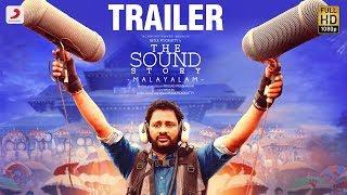 The Sound Story Malayalam Trailer | Resul Pookutty | Prasad Prabhakar | Rajeev Panakal