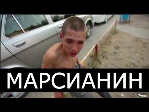 Марсианин  Русский Трейлер  HD