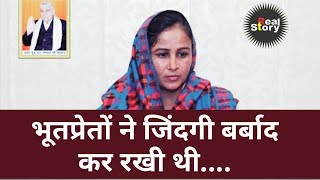 Anita Pehva - Interview about Sant Rampal Ji Maharaj | Real St…