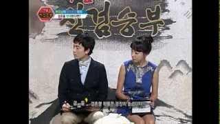 미래작명아카데미|Living TV [역술 진검승부] 결혼의견① - 공성윤 대표원장
