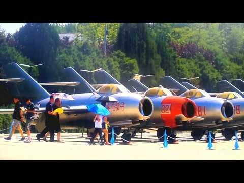 Aviation Museum of Nepal || Kathmandu ||