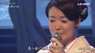 田川寿美 - 女…ひとり旅