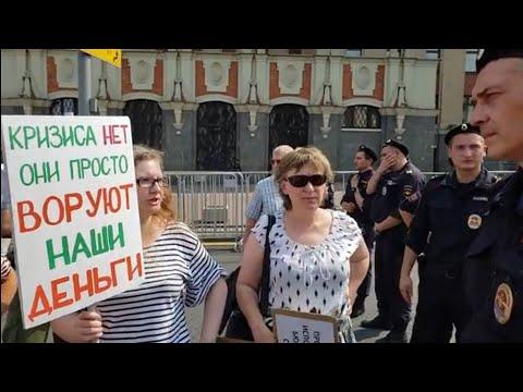 Полиция не пускает людей на митинг в Москве