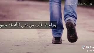 أنشودة// الى الله نمضي