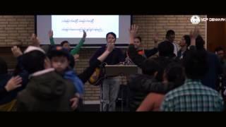 Praise & Worship - Odense Mcf