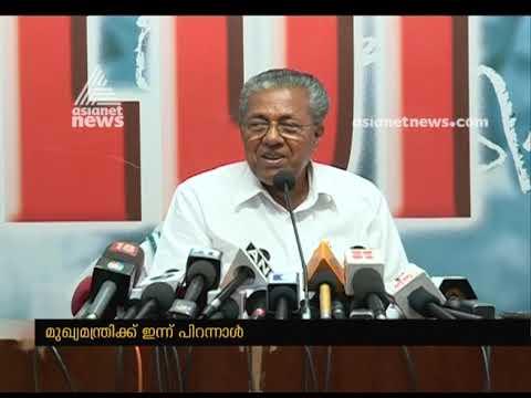Pinarayi Vijayan celebrates his 75th birthday; LDF Government Turns Three tomorrow