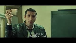 Случай в отеле «Нил Хилтон» (2017) / Al Cinema: Кино арабского Востока