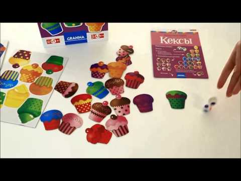Настольная игра Кексы Королевство добрых игр Bondibon
