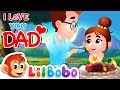 I Love You Daddy Father S Day Song For Kids Little BoBo Nursery Rhymes FlickBox Kids Songs mp3