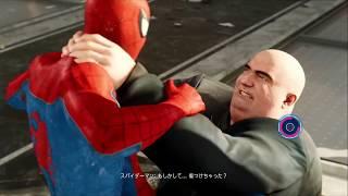 【ゆっくり実況】PS4スパイダーマン 最初のボス フィスクとの死闘