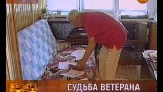 Ветеран, который живет на балконе