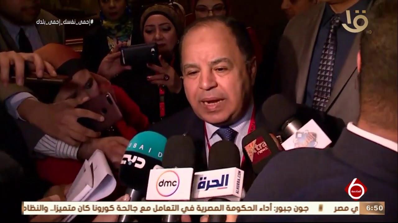 نشرة السادسة   | أسعار الذهب والعملات مقابل الجنيه المصري وأهم أخبار المال والأعمال