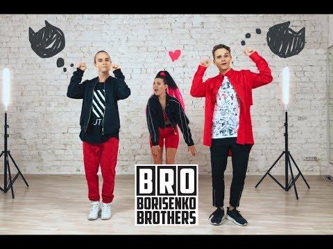 BRO Borisenko Brothers - Ніжно (mood Video 2019)