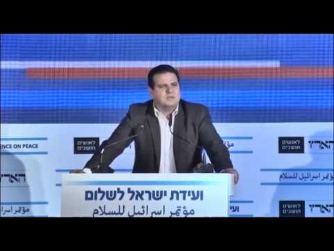 MK Ayman Odeh in Haaretz Peace Convention   النائب أيمن عودة في مؤتمر هآرتس للسلام