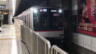 東急東横線5050系5158F日吉駅発車
