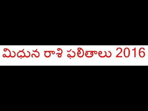 Raasi Phalalu 2016 - 2017 || Telugu Panchangam || Rasi Phalalu