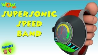 Supersonic Speed Band - Motu Patlu in Hindi WITH ENGLISH, SPANISH & FRENCH SUBTITLES