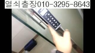 출입통제시스템설치 비디오폰설치 인터폰수리 출입통제추천 …