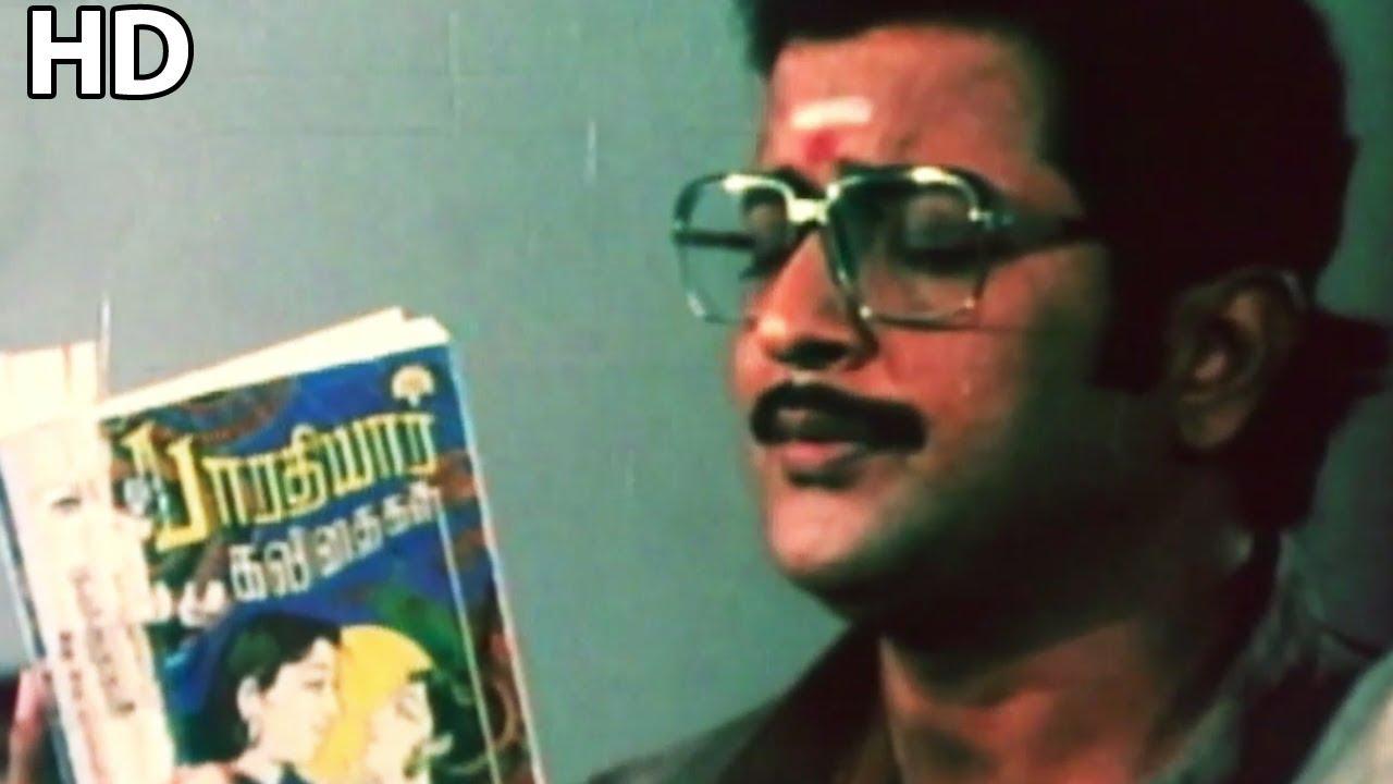Sindhu Bhairavi Tamil mp3 songs download