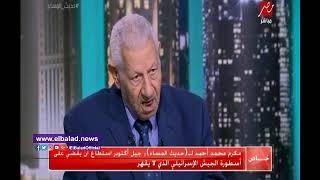 مكرم محمد أحمد: حرب أكتوبر أعادت الأرض والكرامة.. وأبطالنا قهروا جيش إسرائيل.. فيديو
