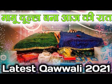 #Mamu Dulha Bana Aaj Ki Raat Hai//Mamu Peer Qawwali//Mamu Peer Ki Qawwali//NEW QAWWALI//#ROHITSABRI