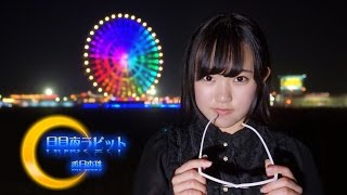 楽曲本家様:http://www.nicovideo.jp/watch/sm18865202 振付本家様:ht...