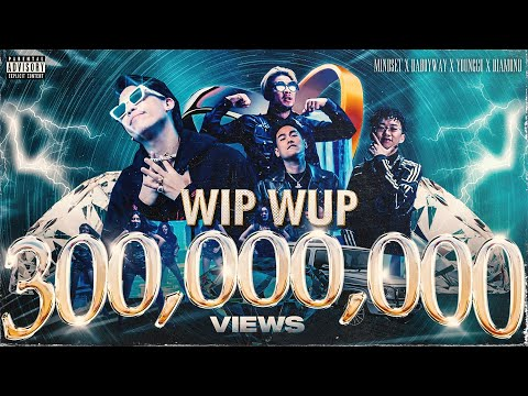 คอร์ดเพลง WIP WUP (วิบวับ) Mindset x Daboyway x Younggu x Diamon