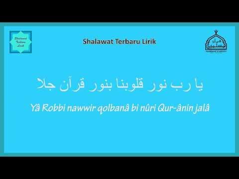 Syubbanul Muslimin  Annabi Shollu'alaih & Lirik