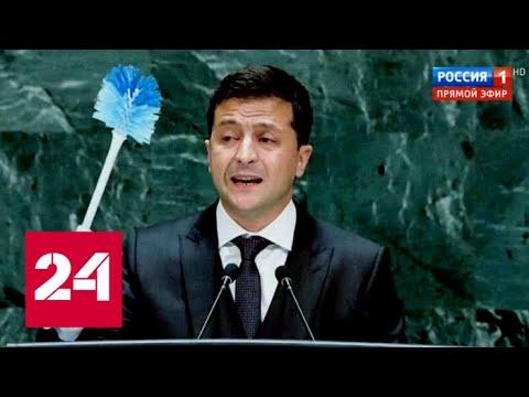 Украина обвинила Россию