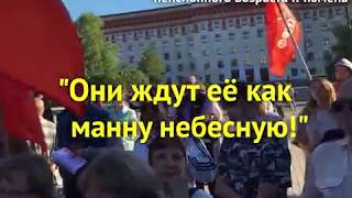 Как Путин всех обманул | InfoResist