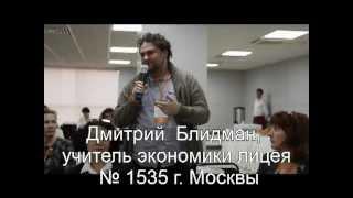 IncomePoint.tv: о видеоуроках по финансовой грамотности