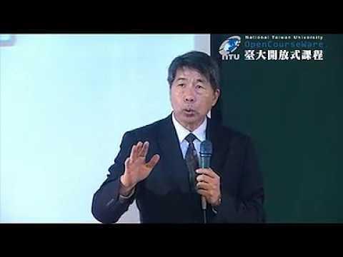 要独要统 台湾教授全球化與兩岸關係 值得尊重的前辈有神预测也有理想化