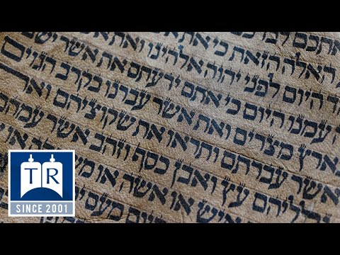 Passive or Imperative  'Qere' in Jewish and Aramaic and the Masorah