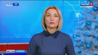 СК возбудил уголовное дело в отношении руководства турфирмы