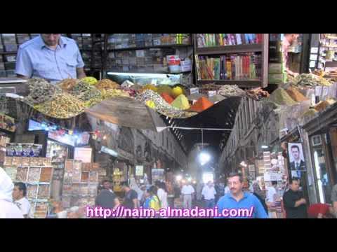 سوق البزورية بدمشق Market Bzourieh Damascus