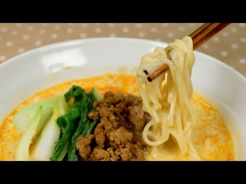 Tantanmen Recipe (Dandan Noodles) | Cooking with Dog