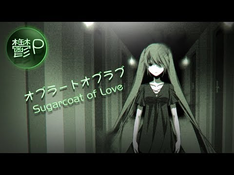 【Hatsune Miku】- Sugarcoat of Love [English Sub & Romaji by Miharu] 【Utsu-P】