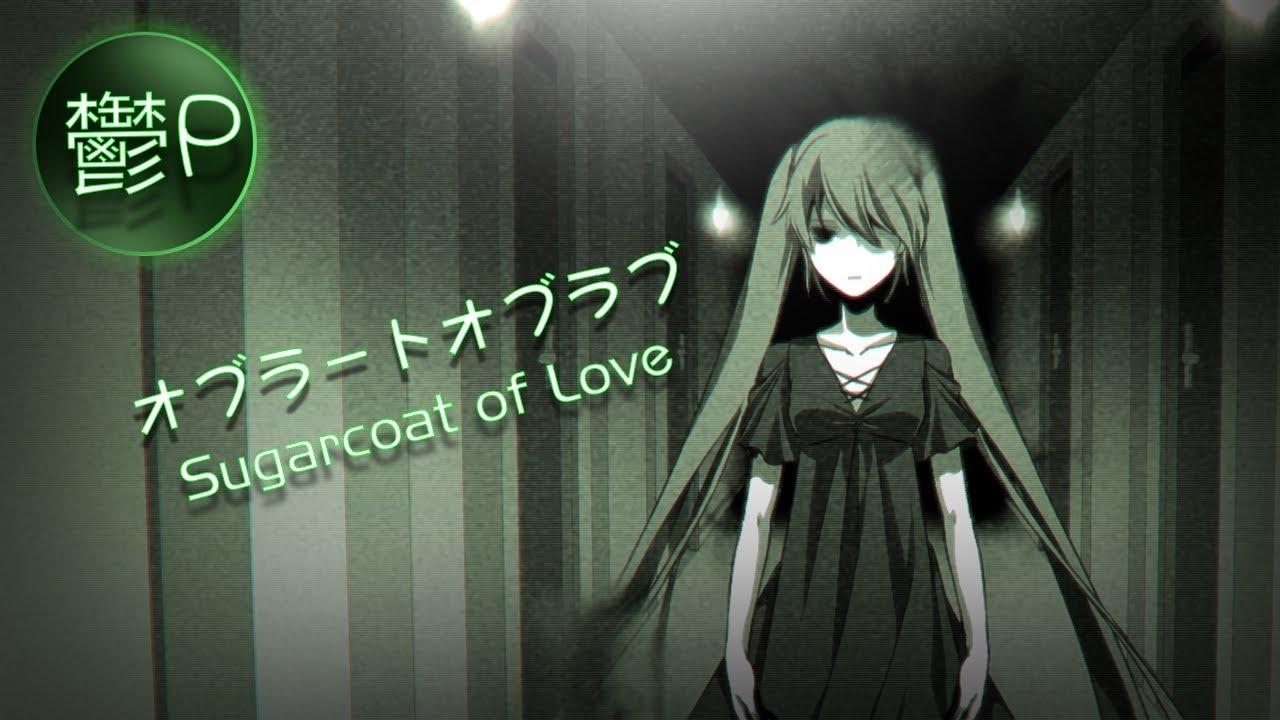 Download 【Hatsune Miku】- Sugarcoat of Love [English Sub & Romaji by Miharu] 【Utsu-P】