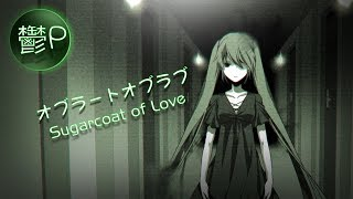 Download 【Hatsune Miku】- Sugarcoat of Love [English Sub & Romaji by Miharu] 【Utsu-P】 MP3 song and Music Video