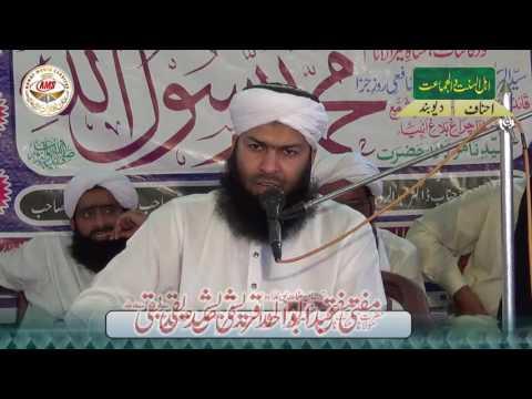 Ahlusunat Waljamat Ahnaf Doband jhang 2016 Mufti Abdul Wahid Qureshi