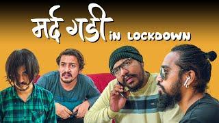 मर्द गडी in Lockdown | Impact Motion Films
