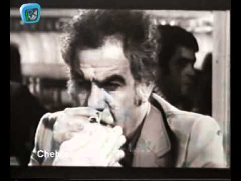 Mehman  -  فیلم قدیمی مهمان  Part 1