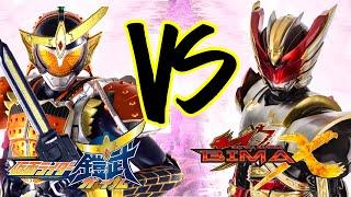 Download Video [FANSMADE] Kamen Rider Gaim vs Satria Garuda BIMA-X (teaser ver.) MP3 3GP MP4