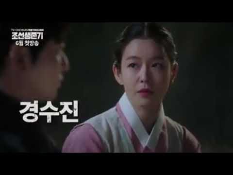 joseon-survival-2