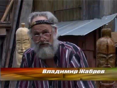 Устюжна Железопольская