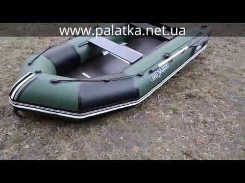 Надувная моторная лодка AquaStar 330K (килевая)