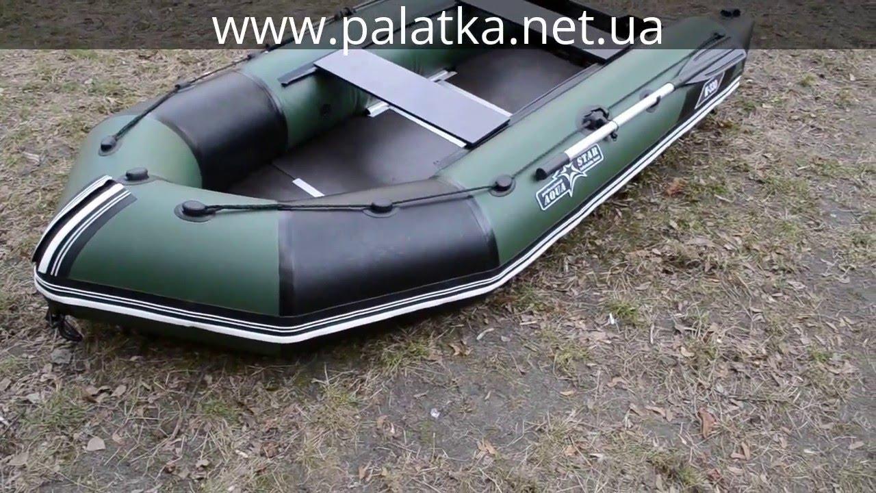 Сборка килевой лодки Omega - YouTube