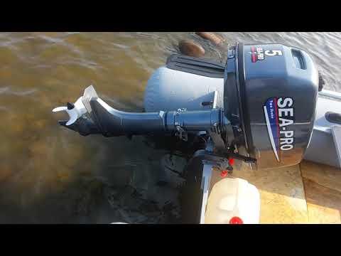 Лодка Фрегат 280 Е +  Мотор Sea-Pro Т 5S Первый взгляд.