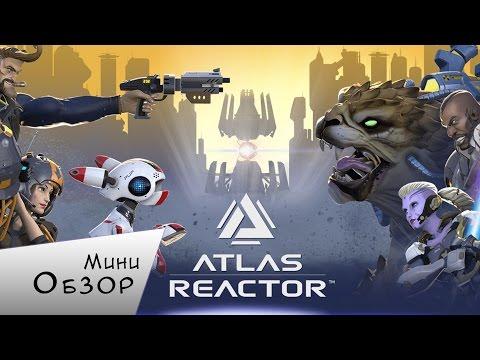 видео: atlas reactor [Мини-обзор]